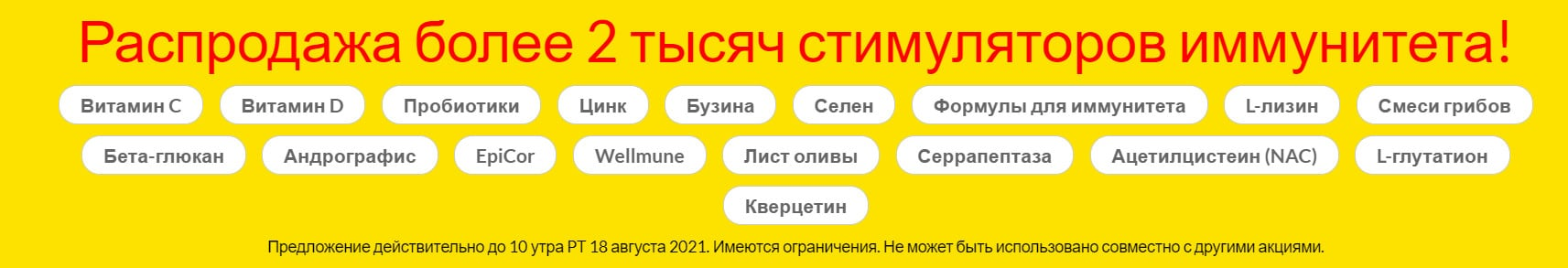 Используйте промокод: CWS780